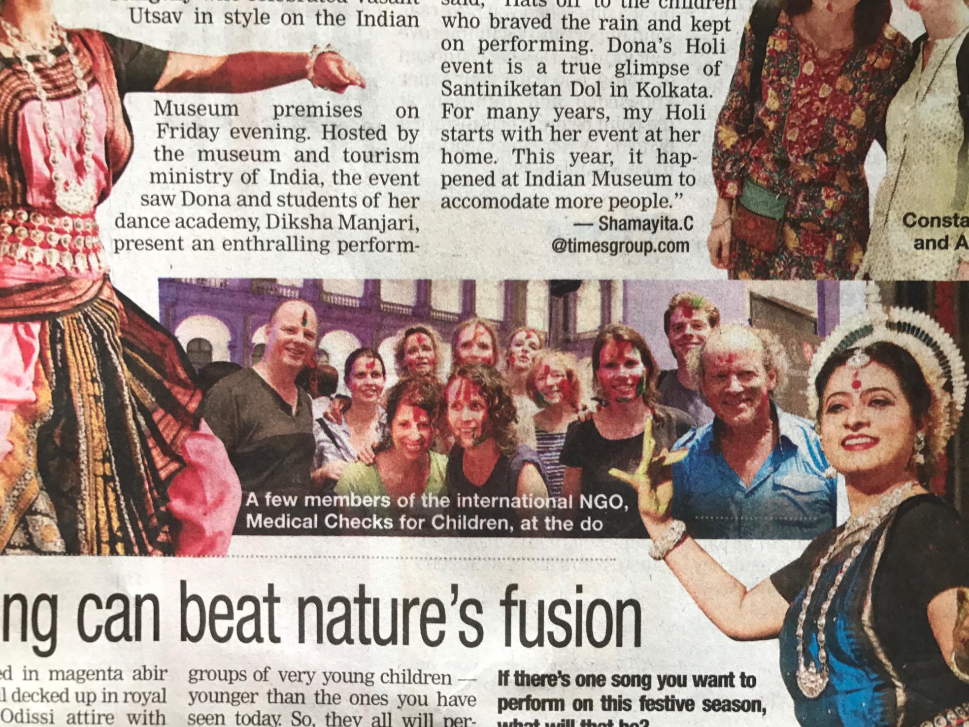 MCC team Kolkata 2017 haalt de krant